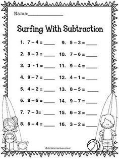 FREE Subtraction - Surfing With Subtraction - This is a fun freebie for your students! Enjoy! #education #subtraction #math