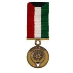 Kuwait Liberation Mini Medal . $30.50. This is a new Kuwait Liberation Mini Medal