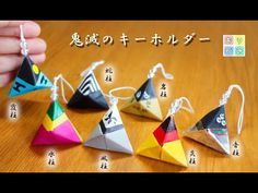 Handmade Crafts, Diy And Crafts, Paper Crafts, Winter Christmas, Christmas Ornaments, Origami Tutorial, Hula, Triangle, Activities