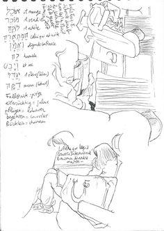 Legís Eric E. Schmitt, legís Courrier International, 26 de genièr 2007