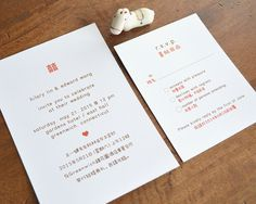 Modern BiLingual ChineseAmerican Wedding Invitations Card