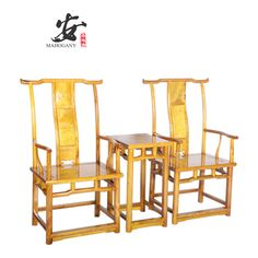 265 chinese rosewood table chair set -  2 armchair small table set
