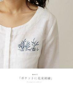 【楽天市場】「mori」ポケットに花束刺繍ブラウストップス 10/24新作:cawaii