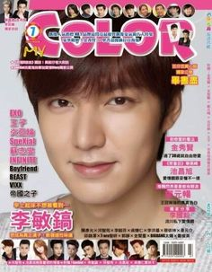 Collections of Lee Min Ho's Magazines cover for July 2014..   Photos: credit as tagged