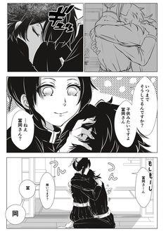 Doujinshi Kimetsu no Yaiba Manga Romance, Anime Ships, Anime Demon, Anime Fantasy, Slayer Anime, Anime, Anime Naruto, Anime Funny, Doujinshi