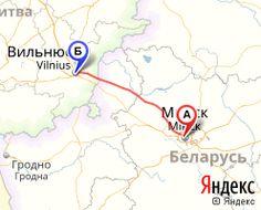 ЖД билеты Минск - Вильнюс - купить билеты на поезд из Минск в Вильнюс, низкая стоимость (цена) - заказать | забронировать билеты онлайн