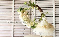 小さなミニドレス:チュール Grapevine Wreath, Grape Vines, Wreaths, Decor, Decoration, Vineyard Vines, Decorating, Deco, Bouquet