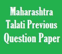 Talathi Previous Year Question Paper Pdf