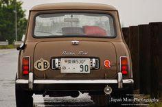 Japan Mini Photography Rover Mini Cooper, Cooper Car, Classic Mini, Mini Me, Subaru, Mini Coopers, Vroom Vroom, Madness, Motorcycles