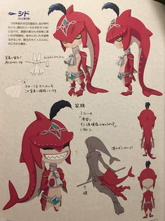 Things I didn't know I needed: AN ENTIRE PAGE DEDICATED TO A YOUNG PRINCE SIDON!! LOOK AT HIM! LOOK AT HOW CUTE HE IS! This is from the Zelda: Breath of the Wild Master Works book so it's canon!!!