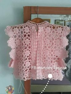Diy Crochet Cardigan, Crochet Wool, Crochet Shawl, Crochet Shrugs, Crochet Sweaters, White Crochet Top, Black Crochet Dress, Crochet Designs, Crochet Patterns