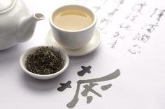 Tipos de té chino http://cafeyte.about.com/od/Te101/a/Tipos-De-Te-Chino-Caracteristicas-Y-Curiosidades.htm