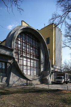 Moscow, Russia. Gosplan garage built in 1934 – 1936, architect Konstantin Melnikov, Soviet avant-garde style.