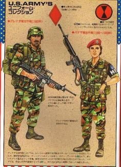 us army uniform 1980 \ 1980 us army + us army uniform 1980 + us army rangers 1980 Military Police Army, Laura Lee, Us Army Uniforms, Us Army Rangers, Military Cards, Military Modelling, United States Army, Modern Warfare, Special Forces