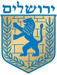 israel jerusalem new jerusalem zion | ... noticed how much alike the Peugeot logo and the Jerusalem emblem are