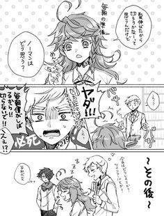 Neverland, Norman, Japanese, Manga, Twitter, Meme, Gallery, Anime Love Couple, Drawings