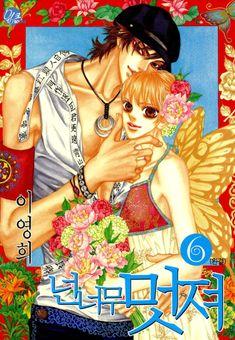 Shoujo, Cool Stuff, Anime, Art, Art Background, Kunst, Cartoon Movies, Anime Music, Performing Arts