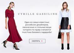 Письмо «Langell — модный российский бренд впервые в TOPBRANDS!» — TOPBRANDS: НОВОСТИ — Яндекс.Почта