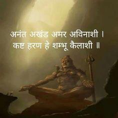 Lord Shiva Pics, Lord Shiva Hd Images, Lord Shiva Family, Aghori Shiva, Rudra Shiva, Mahakal Shiva, Shiva Art, Krishna Art, Hanuman Chalisa