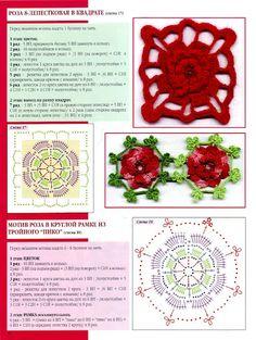 FREE DIAGRAMS ~ Crochet 5 - Marianna Lara - Picasa Web Albums