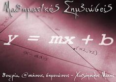 Διαγωνίσματα προσομοίωσης 2016 από την lisari team   Μία αξιόλογη προσπάθεια από την lisari team με διαγωνίσματα για όλες τις τάξεις:   Α) Λύκειο  1) Μαθηματικά Γ Λυκείου:    Προσανατολισμού: Εκφωνήσεις (7/5/2016) - Λύσεις (14/ 5/ 2016)    Γενικής Παιδείας:Εκφωνήσεις (7/5/2016) - Λύσεις (14/ 5/ 2016)  2) Μαθηματικά Β Λυκείου:    Άλγεβρα Γενικής Παιδείας:Εκφωνήσεις (7/5/2016) - Λύσεις (14/ 5/ 2016)    Γεωμετρία Γενικής Παιδείας:Εκφωνήσεις (7/5/2016) - Λύσεις (14/ 5/ 2016)…