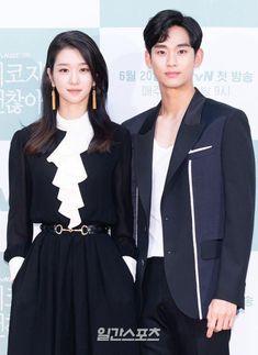 Korean Actresses, Asian Actors, Korean Actors, Actors & Actresses, Korean Dramas, Wedding Couples, Cute Couples, Korean Celebrities, Celebs