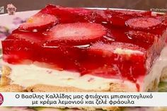 Cheesecake, Cooking Recipes, Sweets, Desserts, Food, Tailgate Desserts, Deserts, Good Stocking Stuffers, Eten