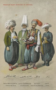 """Ottoman Turkey, Costumes, Medjmouaï Teçavir (1910s) Fruchtermann No. 114. Max Fruchtermann, 1852-1918. The most prominent early publisher of Ottoman postcards, at the age of seventeen he opened a frame-shop at Yüksekkaldirim Istanbul. It is hard to underestimate his role in the publishing scene that followed. He was one of the first """"editeurs"""" (if not the very first) to create postcards depicting the Ottoman Empire."""