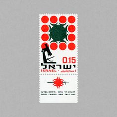 Cancer Research. Israel, 1966. Design: H. Frank. #mnh #mintneverhinged #mnh_isr…