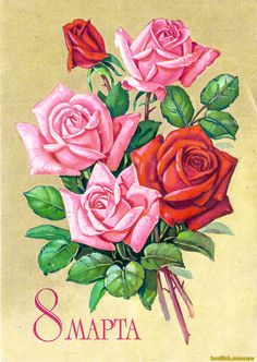 "Photo from album Марта"" on Yandex. Beautiful Rose Flowers, Amazing Flowers, Botanical Flowers, Botanical Prints, Wall Painting Flowers, Rose Sketch, Decoupage Printables, Color Pencil Art, Rose Art"