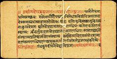 File:Sanskrit Manuscript Wellcome L0070805.jpg