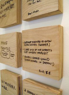 Black sharpie on simple wood construction - participation Sign Design, Wall Design, Donor Wall, Prayer Stations, Cnc Projects, Black Sharpie, Project Board, Wall Installation, Wood Construction