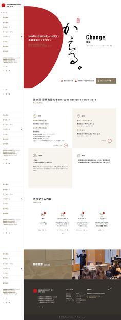 #school-web-design #corporate #left-fix-layout #key-color-red #bg-color-white #Japanese #Flat-design Web Design Color, Flat Design, Color Red, Colour, Corporate Website, Japanese Graphic Design, Type Setting, Warm Colors, Lp