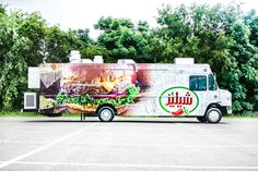 Chilis kuwait restaurant cruising kitchens custom food truck builder mobile kitchen lounge bar retail shipping container corporate marketing vehicle for sale discovery channel blue collar backers-12