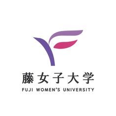 藤女子大学ロゴマークのロゴ:北海道に咲いた美しい女子大学のロゴマーク | ロゴストック
