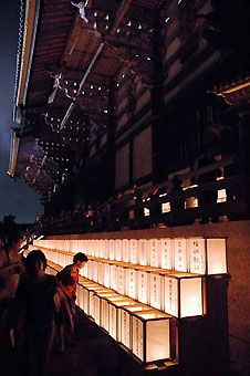 Japan Photo | all souls day = obon お盆 annual festivals