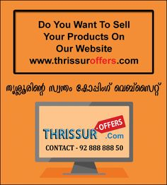 http://www.thrissuroffers.com