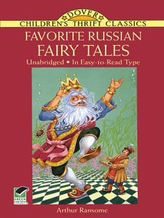 Favorite Russian Fairy Tales by Arthur Ransome  Six tales of witches, and wizardry, perilous journeys, wise animals, frightful giants and beautiful princesses, among them the legendary Fire-Bird, the dulcimer-playing Sadko, the iron-toothed witch Baba Yaga, and a goat that sneezes gold pieces. Newly reset in large, easy-to-read type, with 6 new illustrations. #childrenslit