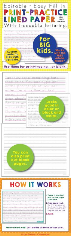 Lined Paper for Handwriting Practice SecondGradeSquad - printing on lined paper