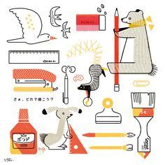 yoko hishida illustration