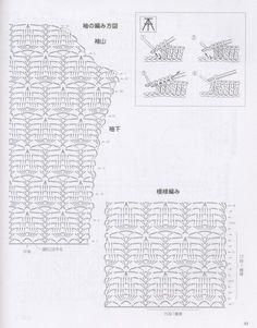 素敌 秋冬 西村知美  №2195 2004 - 壹一 - 壹一