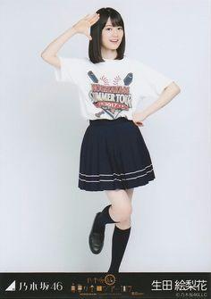 Ikuta Erika, Real Women, Cheer Skirts, Sexy, Asian Girl, Beautiful Women, Kawaii, Cute, People