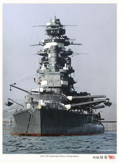 historywars: Japanese IJN Battleship Mutsu. One of the most powerful with their 410mm guns until the arrival of Yamato.