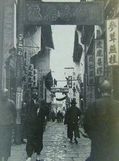 PIN232 https://flic.kr/p/yvP8go | 上海弄堂 1920s Shanghai