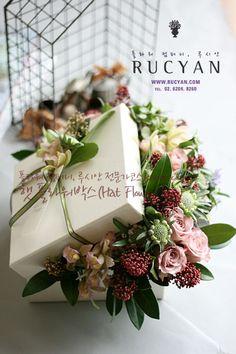 햇박스,햇플라워박스(Hat Flower Box)_[플라워스쿨,루시안(RUCYAN)]전문가반 플라워레슨 : 네이버 블로그