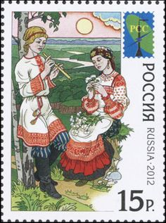 Russian National Costumes On Postage Stamp