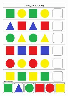 Kindergarten Math Worksheets, Preschool Learning Activities, Toddler Learning, Worksheets For Kids, Educational Activities, Preschool Activities, Activities For Kids, Puzzles For Toddlers, Pre Writing