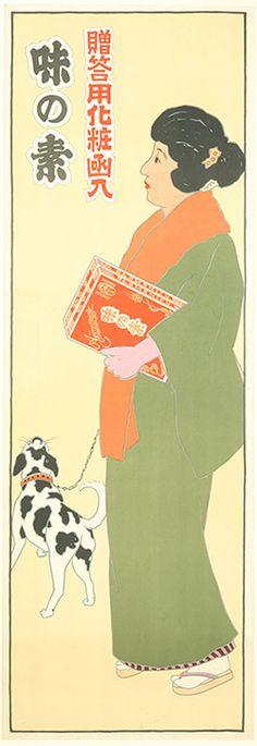 日本のポスター芸術 明治・大正・昭和 お酒の広告グラフィティ | 過去の展覧会 | 八王子市夢美術館