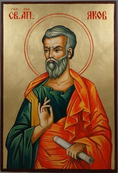Saint James the Apostle Saint James the Apostle (son of Zebedee) Hand-Painted Icon