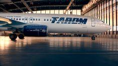 "Campanie publicitară TAROM: ""Oriunde te poarta dorul!"" (Video) Euro, Amman, Tel Aviv, Beirut, Frankfurt, Stockholm, Istanbul, Amsterdam, Madrid"